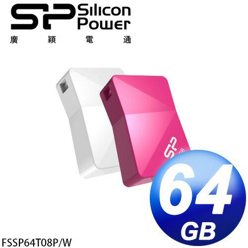 廣穎 Silicon Power T08 64GB Touch USB2.0 幾何隨身碟