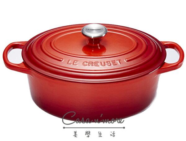 LE CREUSET 鑄鐵鍋 橢圓 新款 LC鍋 27cm  勃根地