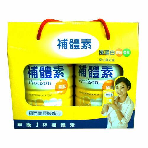 【補體素】優蛋白 原味雙罐禮盒組750g+750g 0