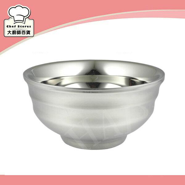 OSAMA王樣不銹鋼隔熱碗螺紋設計兒童碗14cm日式碗-大廚師百貨