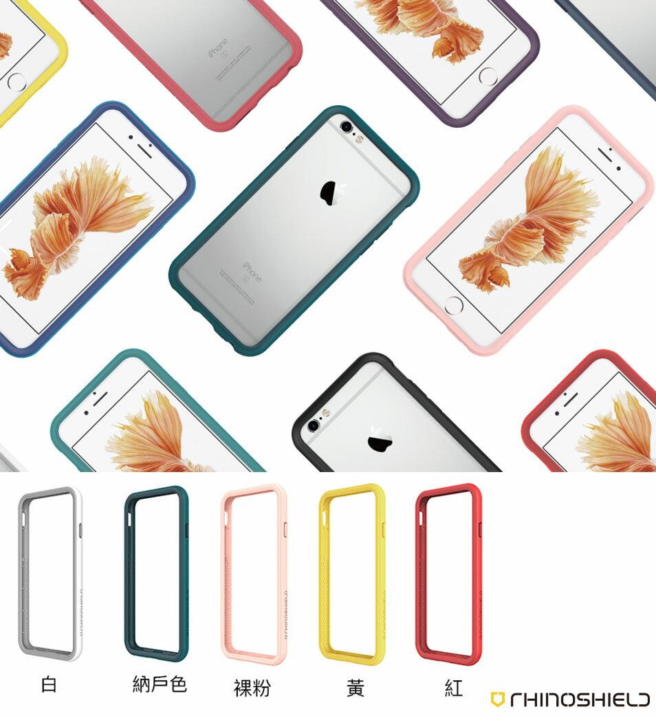 【現貨】[APPLE]CrashGuard犀牛盾耐衝擊邊框手機殼-iPhone系列iPhone7/iPhone7plus] 4