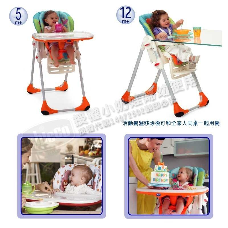Chicco - Polly 兩段式高腳餐椅 童話世界(橘) 5