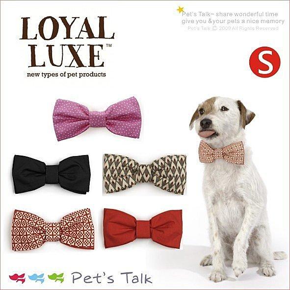 LOYAL LUXE 加拿大魁北克設計師手工領結 限量上市/S號 小型犬 Pet's Talk