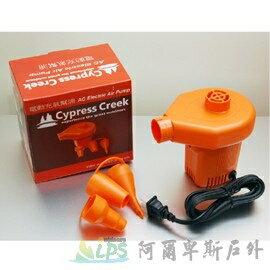 [阿爾卑斯戶外/露營] 土城 Cypress Creek 充氣幫浦 / Pump / 打氣機 / 充氣睡墊好幫手 CC-AP001 0