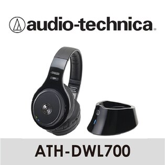 【 Audio-Technica 鐵三角 】 數位無線耳機系統 ATH-DWL700