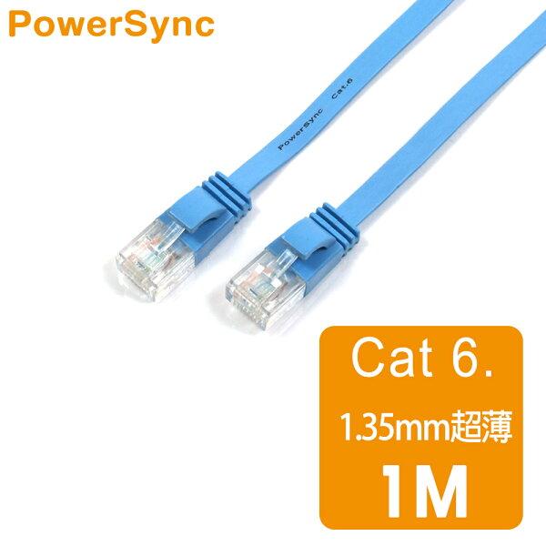群加 Powersync CAT 6 1000Mbps 好拔插設計 高速網路線 RJ45 LAN Cable【超薄扁平線】淺藍色 / 1M (CAT6-GF16)