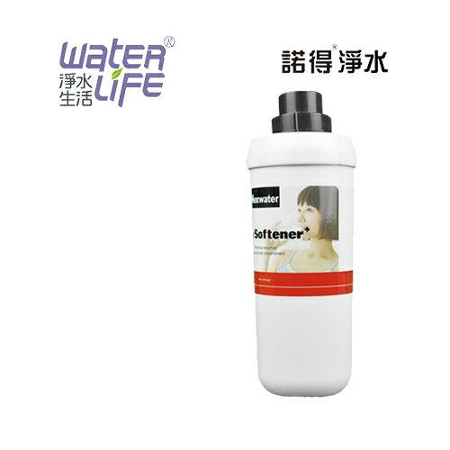 【淨水生活】《Norit 諾得淨水》公司貨 Norit台灣諾得淨水24.2.600 樹脂交換前置濾心