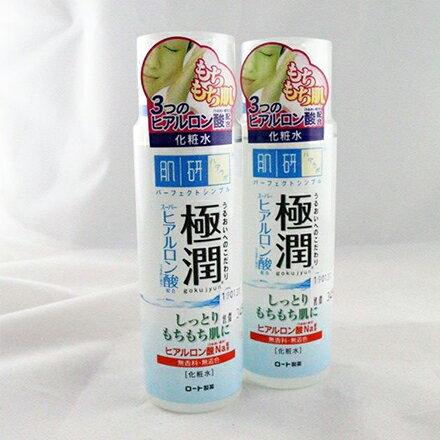 【敵富朗超巿】ROHTO保濕化妝水-滋潤型 0