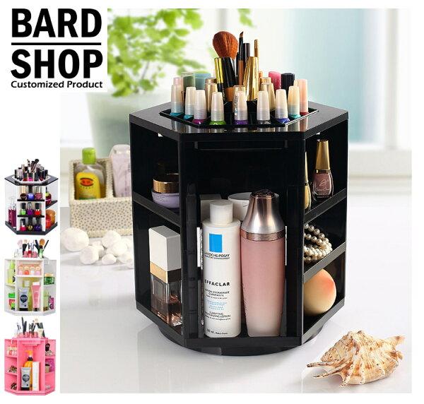 【BardShop甜心旋轉收納盒】時尚360度旋轉小巧大容量/收納/珠寶盒/分類/收納盒/化妝盒