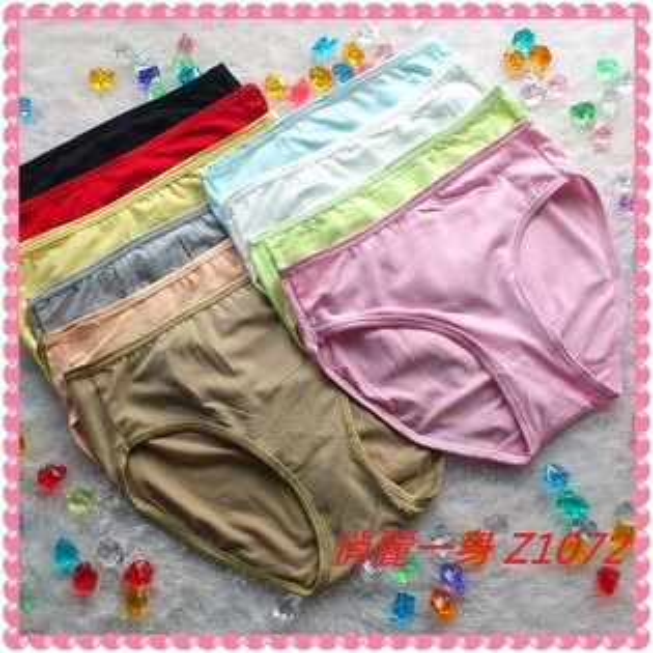 【3件包組】棉質中腰加大尺碼內褲孕婦褲產後褲媽媽褲舒適透氣女仕褲M/L/XL/XXL俏麗一身Z1072