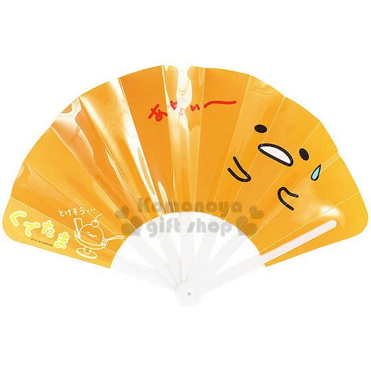 〔小禮堂〕蛋黃哥 折扇~橘.大臉.亮粉~ ~  好康折扣