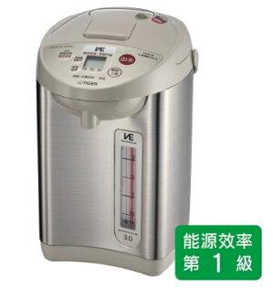 TIGER虎牌 PVWB30R 真空VE電氣熱水瓶3.0L
