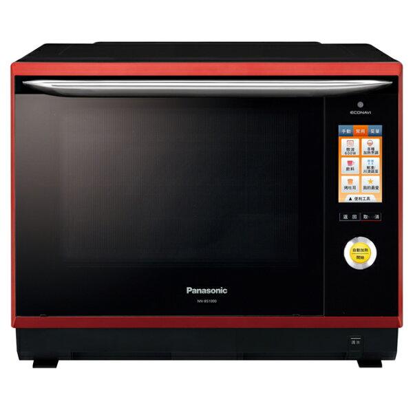 Panasonic 國際牌 NN-BS1000 蒸氣烘烤微波爐(32L)