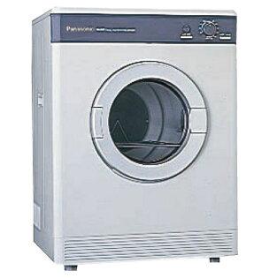 Panasonic 國際 7公斤落地式乾衣機 NH-70Y