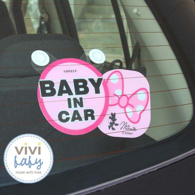 ViViBaby - Disney迪士尼米妮蝴蝶結行車警示牌 1