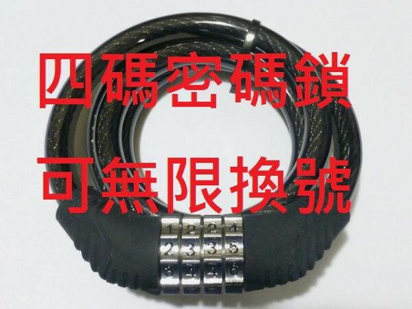 《意生》銀色旋鈕可無限自設密碼4字密碼鎖 自行車密碼鎖 機車密碼鎖4位密碼鎖單車鎖腳踏車鎖大鎖車鎖