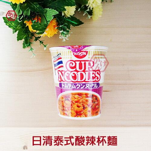 《加軒》日本NISSIN日清泰式酸辣湯杯麵(效期2016.11.17)