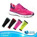Zoot - SOLANA 索拉那(桃紅/薰衣紫) 女款 頂級極致型-路跑鞋 + 機能壓縮腿套 組合
