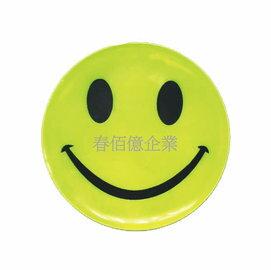 【1111限時下殺價】微笑反光貼1組4入/夜間路跑/兒童安全/老人安全/夜間單車族/機車反光貼/汽車反光貼 0