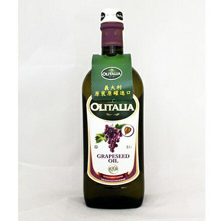【敵富朗超巿】OLITALIA奧利塔葡萄籽油