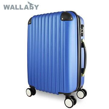 【JOHOYA】20吋-ABS撞色黑邊直條申縮層霧面行李箱- 《珠光藍》