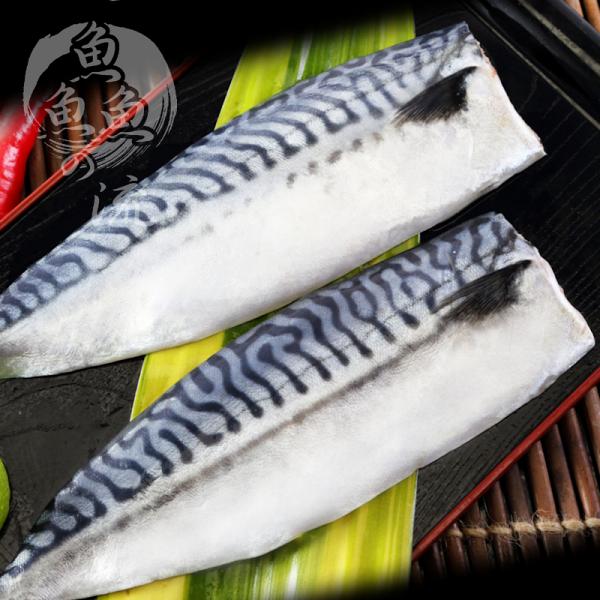 € 團購限定【鮮之流】挪威薄鹽鯖魚片(10片), 170g/片