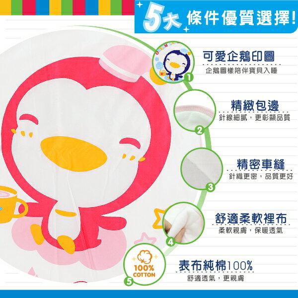 『121婦嬰用品館』PUKU 兒童涼被 - 粉 3