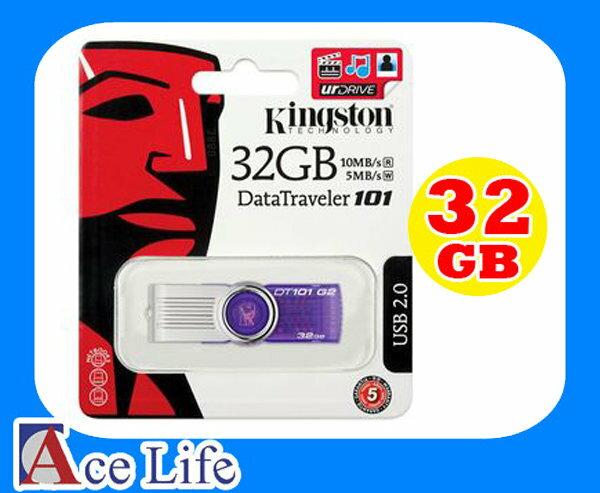 【九瑜科技】Kingston 金士頓 32G 32GB DT101G2 DataTraveler 101 G2 DT101 G2 隨身碟 U盤 USB 另有 8G 16G 128G