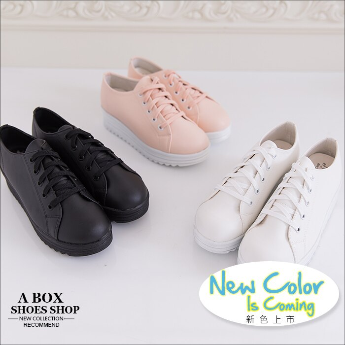 格子舖*【KiW621】MIT台灣製 經典素色白色系 繫帶厚底增高5CM帆布鞋鬆糕鞋小白鞋 5色 2