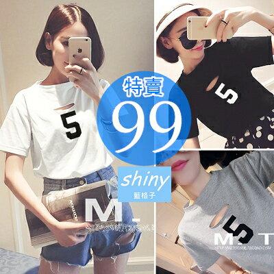 【V0546】shiny藍格子-簡約百搭.5數字圖案胸口破洞造型圓領短T