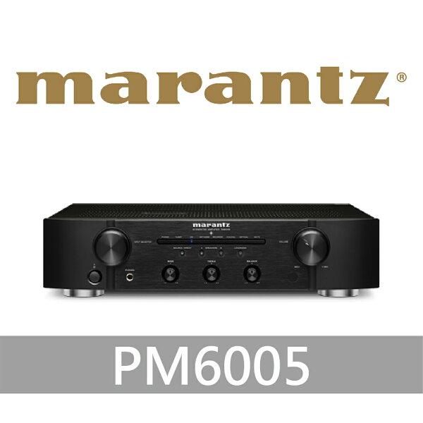 【Marantz】PM6005 綜合擴大機 (黑色)