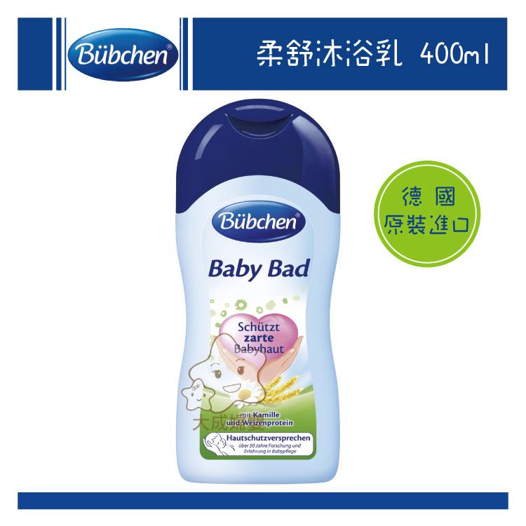 【大成婦嬰】Baan 貝恩 Bubchen 柔舒沐浴精 400ml 洋甘菊 0
