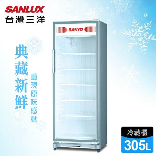 【台灣三洋 SANLUX】305公升直立式冷凍櫃(SRM-305HR)