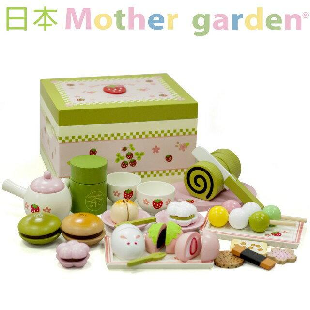 【安琪兒】日本【Mother Garden】野草莓日式抹茶點心盒-9/30到 - 限時優惠好康折扣