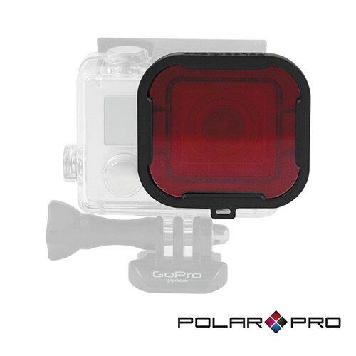 【POLAR PRO】 40M紅色濾鏡(4.5-24M) P1001 (忠欣公司貨)