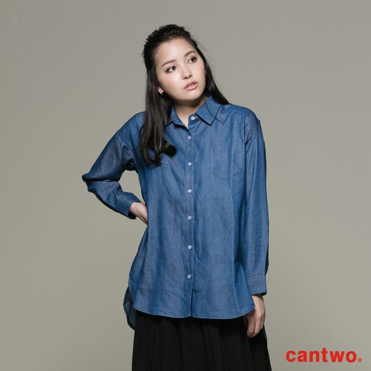 cantwo丹寧感長袖襯衫(共一色) 1