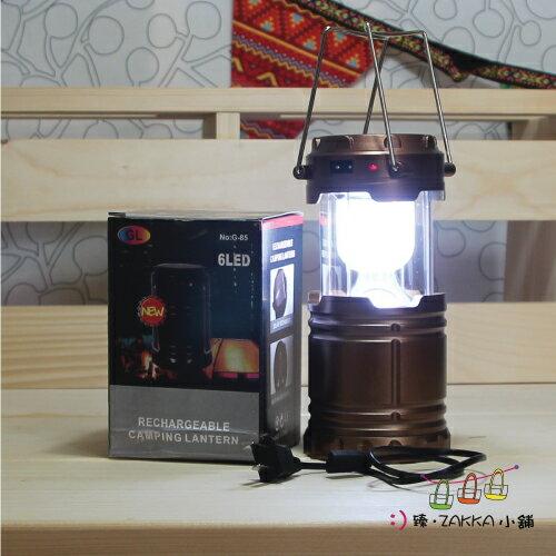 露營野餐趣-太陽能LED露營燈(可座充or電池)*臻ZAKKA小舖*