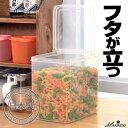 日本MAKINOU 收納罐|透明半開保鮮盒-日本製|收納盒 置物盒 便當盒 牧野丁丁MAKINOU