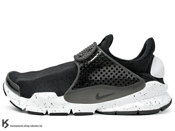 2016 NSW 藤原浩 提案設計 重新復刻 NIKE SOCK DART SE OREO 黑白 潑墨 慢跑鞋 HTM 襪子 FRAGMENT (833124-001) !