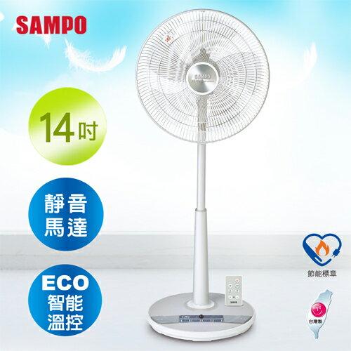 【福利品】SAMPO聲寶14吋ECO智能溫控DC節能風扇 SK-FG14DR