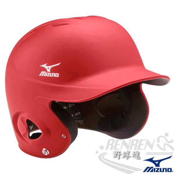 MIZUNO 美津濃 成人用棒球打擊頭盔((紅) 附下巴扣帶 流線帽體