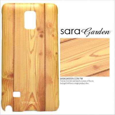 3D 客製 質感 木紋 楓木色 iPhone 6 6S Plus Note5 S6 M9 828 zenfone 2 C5 Z5 M5 手機殼【G0101051】
