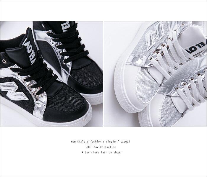 格子舖*【KTWC-6】韓版基本款百搭 閃耀N字金蔥皮革 厚底內增高7CM高筒休閒鞋 帆布鞋 2色 2