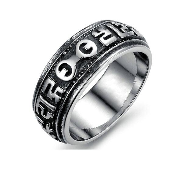 最新款經典個性六字真言男款鈦鋼戒指