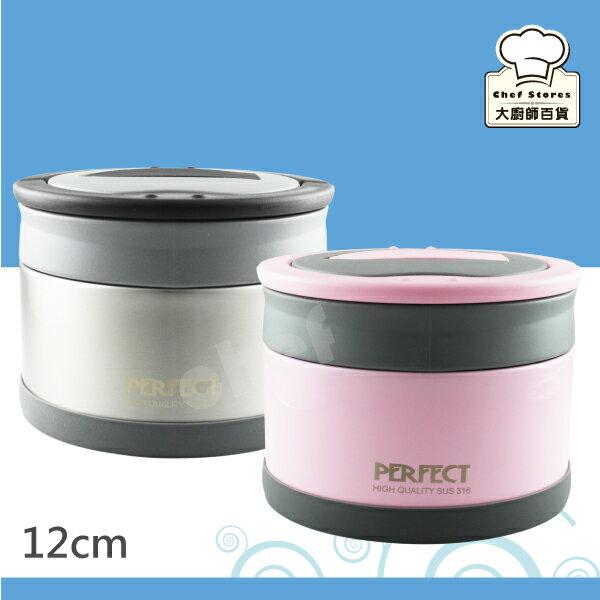 PERFECT理想牌極緻316不鏽鋼保溫便當盒12cm附提把湯匙-大廚師百貨