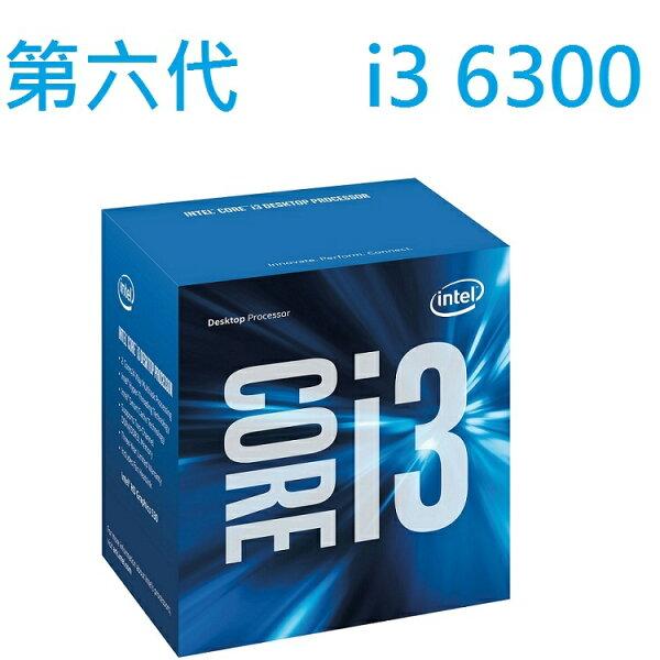 INTEL Core i3 6300 處理器 (4M Cache, 3.80 GHz)