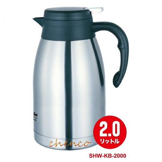【晨光】日本寶馬2.0L不鏽鋼保溫保冷瓶 SHW-KB-2000