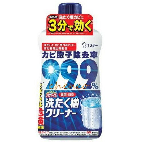 【晨光】日本製 雞仔牌洗衣槽液體洗劑(新處方) 550ml  909032