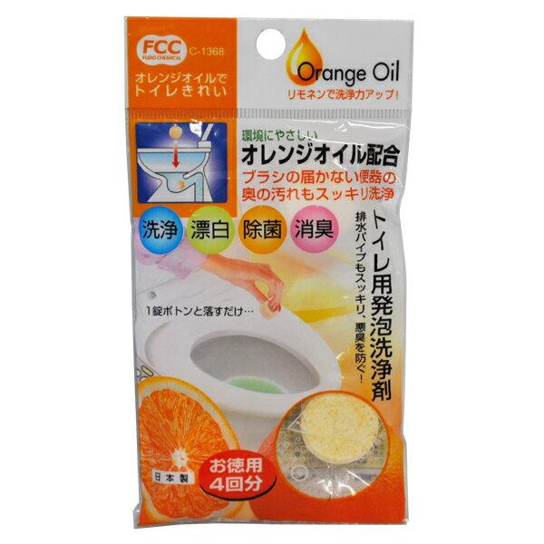 【晨光】日本製 橘子馬桶清潔劑 013686