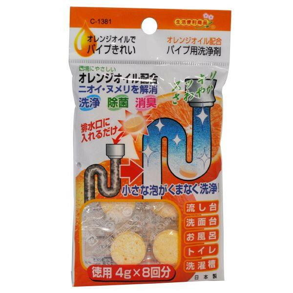 【晨光】日本製 橘子水管消臭清潔錠 013815